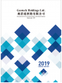 2019 Annual Report [Annual Report / Environmental, Social and Governance Information/Report]